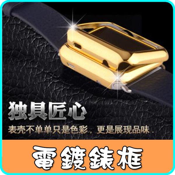 蘋果 iwatch Apple Watch 38mm 蘋果 Apple watch 電鍍 外殼 保護框 保護套 運動款 手裱框 裱框 防摔