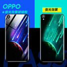 OPPO R15/A3/R11S/R11...