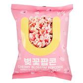 韓國 GS25 櫻花爆米花 70g【BG Shop】