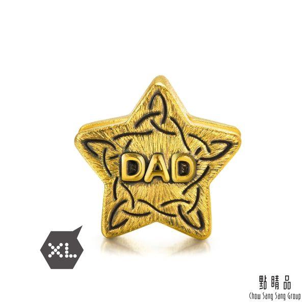 點睛品 Charme XL-Tattoo系列 愛的爸爸 黃金串珠