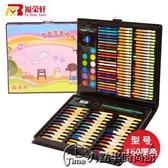 小學生兒童畫筆72色寶寶水彩筆套裝幼兒園蠟筆畫畫36色彩色筆禮物 週年慶降價