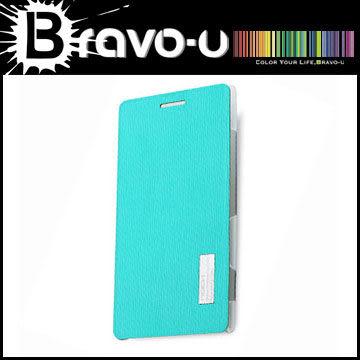 Nokia Lumia 925質感掀蓋皮套(淺藍)