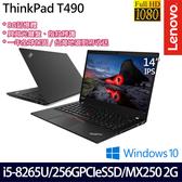 【ThinkPad】T490 20N2CTO1WW 14吋i5-8265U四核MX250 2G獨顯商務筆電(一年保固)