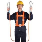 安全帶戶外防墜落高空安全繩套裝空調施工作業電工腰帶耐磨保險帶 生活樂事館