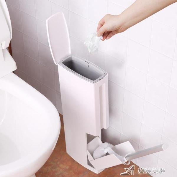 創意馬桶刷垃圾桶紙簍一體式套裝衛生間無死角廁所清潔刷 igo 樂芙美鞋