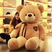 大熊毛絨玩具熊娃娃公仔可愛2米女生抱抱熊韓國送女友萌1.6米 晴光小語