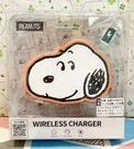 【震撼精品百貨】史奴比Peanuts Snoopy ~史奴比造型無線充電盤-大頭粉*93198