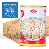 【福隆】花生仁罐頭,24罐/箱,平均單價22.46元