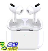 [COSCO代購] W125773 AirPods Pro 搭配無線充電盒
