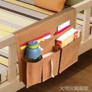 掛袋床邊懸掛手機收納袋掛袋寢室床頭置物袋床上雜物整理多功能儲物袋 快速出貨