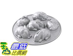 [美國直購] Nordic Ware 90148 兔子寶寶蛋糕烤盤 Baby Bunny Cakes Pan