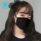 口罩女春夏防塵透氣男黑潮款女神時尚個性可愛卡通韓版秋純棉口罩  居家物語