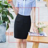 美之札[8X066-PF]中尺碼*OL純色基本款上班窄裙短裙