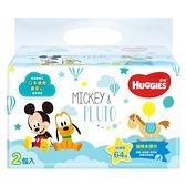 好奇純水嬰兒濕巾(迪士尼限定版)加厚型64抽2包