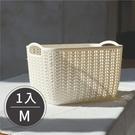 收納籃 籃子 置物籃 收納盒 編織籃【Z...