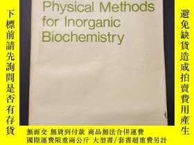 二手書博民逛書店Physical罕見Methods for Inorganic
