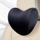 汽車頭枕車用靠枕座椅枕頭車載
