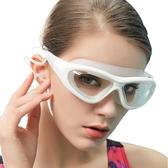 游泳鏡泳鏡高清防水男女士成人大框潛游泳眼鏡泳帽套裝備 朵拉朵衣櫥