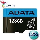 ADATA 威剛 Premier microSDXC A1 / V10 / 128G 記憶卡 ( 100MB/s )