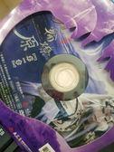 影音專賣店-U01-008-正版DVD-布袋戲【霹靂狼煙之九輪燎原 第1-16章】-超商發行無海報改劇集盒裝