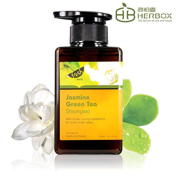 荷柏園Herbox 茉莉綠茶洗髮精 300ml
