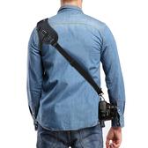 相機肩帶 戶外快攝手快槍手單反相機攝影減震單肩減壓肩帶騎車跑步運動背帶