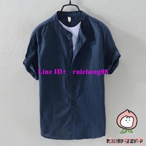 日系亞麻襯衫男豎領短袖寬鬆復古薄款T恤透氣翻領棉麻套頭【桃可可服飾】
