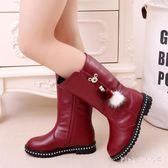 女童高筒靴 秋加絨二棉公主鞋寶寶中大童長靴兒童棉靴 nm8576【Pink中大尺碼】