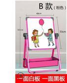 幼兒童畫畫板磁性掛式支架式小黑板