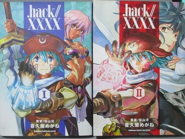 【書寶二手書T5/漫畫書_OBH】.hack//XXXX_1&2集合售_喜久屋