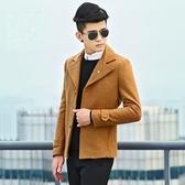毛呢外套-時尚韓版修身短款男大衣4色72e48【巴黎精品】