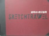 【書寶二手書T2/藝術_YFY】SKETCHTRAVEL速寫本的奇幻旅程_堤大介