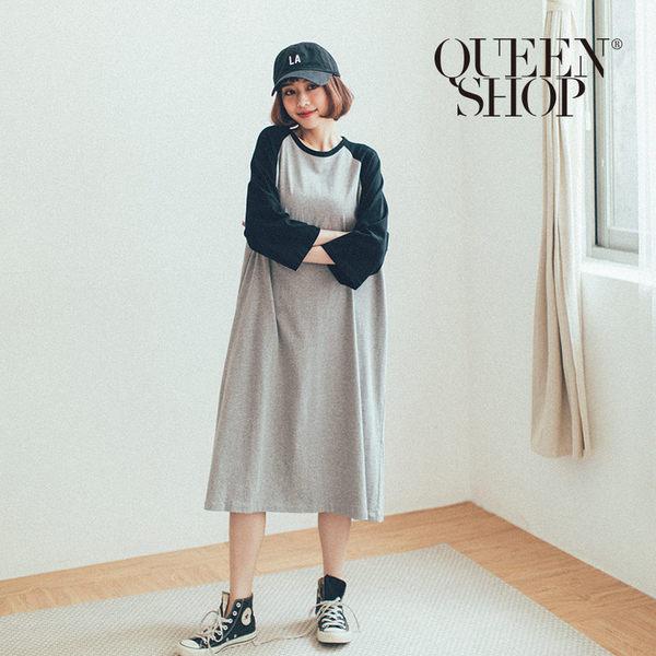 Queen Shop【01084661】基本百搭休閒棒球袖寬版洋裝*現+預*