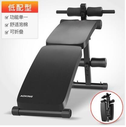 仰臥起坐健身器材家用多功能可摺疊仰臥板收腹運動輔助器鍛煉腹肌  ATF  魔法鞋櫃