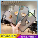 可愛動畫 iPhone SE2 XS M...