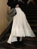 百褶半身裙女秋冬新款復古不規則高腰裙氣質學生白色中長款a字裙 喵小姐