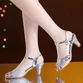涼鞋女中跟粗跟網紅涼鞋韓版百搭女士高跟魚口女鞋子