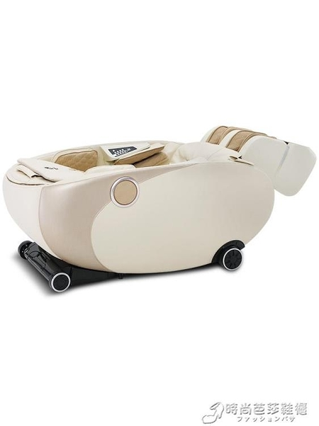 按摩椅 A7新款按摩椅家用全身全自動豪華電動太空艙多功能按摩沙發 時尚芭莎