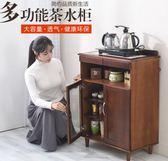 餐邊櫃實木儲物櫃簡約現代廚房電器收納櫃櫥櫃歐式碗櫃茶水櫃客廳XW