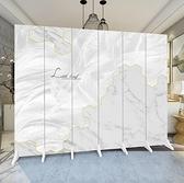 4扇加板北歐屏風隔斷墻客廳折疊移動簡約現代輕奢臥室遮擋家用辦公室雙面 酷男精品館