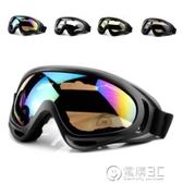 戶外風鏡日夜兩用運動鏡 X400防風眼鏡男騎行摩托車滑雪眼鏡 雙十一全館免運