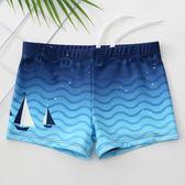 兒童泳褲男童中大童平角游泳褲