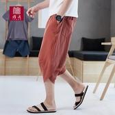 夏季亞麻褲沙灘褲棉麻短褲大碼褲子休閒七分褲男士哈倫寬鬆蘿卜褲 後街五號