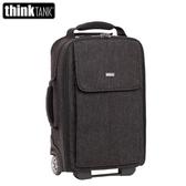 【thinkTank 創意坦克】Airport Advantage 旅遊家 輕量拉桿箱 行李箱 灰色 TTP730552 公司貨