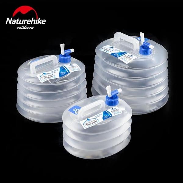 NH挪客 10-15L升摺疊水桶摺疊水壺摺疊水袋戶外野營便攜儲水器 格蘭小鋪