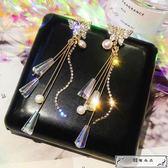 925銀針超仙水晶蝴蝶氣質長款流蘇耳環女韓國個性網紅耳釘耳飾品
