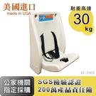 (美國進口)嬰兒護理暨尿布台 KF-3909 促銷清倉下殺46折+分期零利率 嬰兒換尿布檯