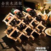 紅酒櫃實木紅酒架擺件葡萄酒架木質家用洋酒瓶架客廳酒架子酒櫃歐式酒駕 NMS陽光好物