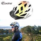 ADISI 自行車帽 CS-5200 /...