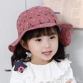 女寶寶漁夫帽公主太陽帽1-3歲兒童帽子可愛嬰兒帽夏盆帽  水晶鞋坊